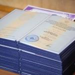 Смена фамилии в дипломе