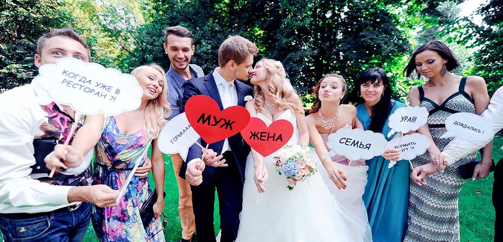 таблички для фотосессии на свадьбу шаблоны скачать бесплатно - фото 11
