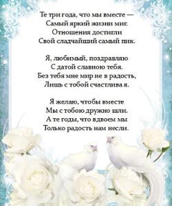 боброва екатерина свадьба фото