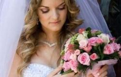 svadebnye-pricheski-na-srednie-volosy-foto-s-fatoj