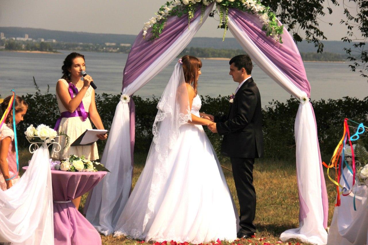 выездная регистрация брака сколько стоит