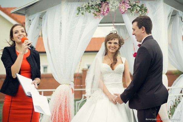 выездная регистрация брака что это такое