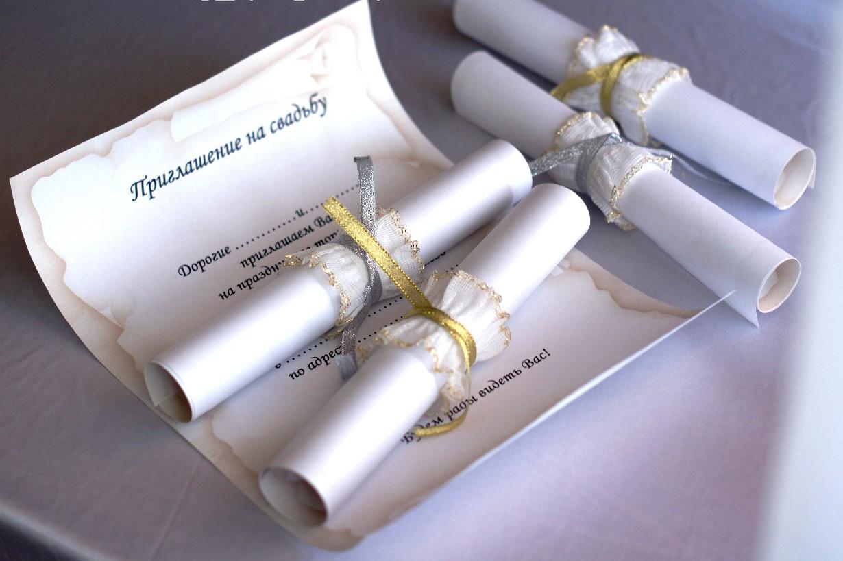 приглашения на свадьбу своими руками фото