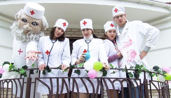 Сценарий выкупа невесты в медицинском стиле