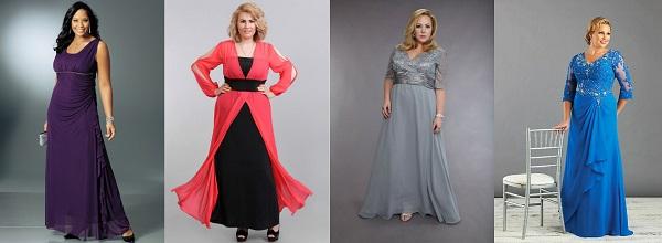 Платья в стиле ампир для мамы жениха