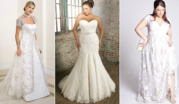 Идеи для полных невест