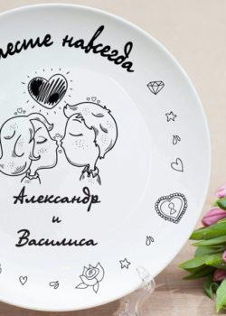 pozdravleniya-9-let-fayansovaya-svadba